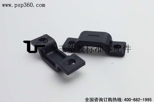 家电电缆弧型压线扣孔距30mm