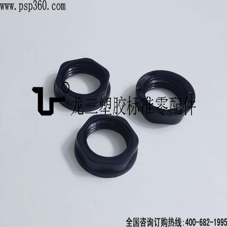 塑胶法兰螺母六角螺母M20*2.0