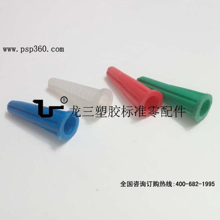 067E塔形壁虎螺丝 膨胀栓6*25mm