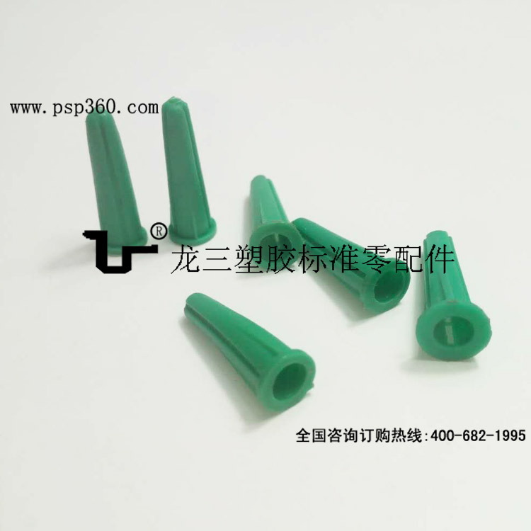067E-1膨胀管21mm塑料墙塞 笔筒式胶塞