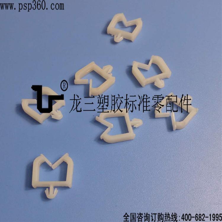 尼龙马鞍型线夹 电线固定体PTX-7