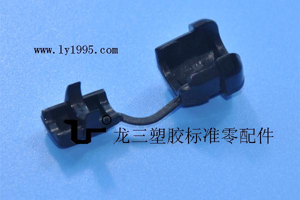 供应塑胶防拉电源线扣6P-4 防火阻燃