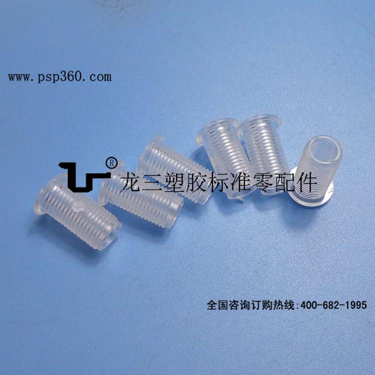 塑料空心螺丝 10*1牙透明亚克力总长20mm