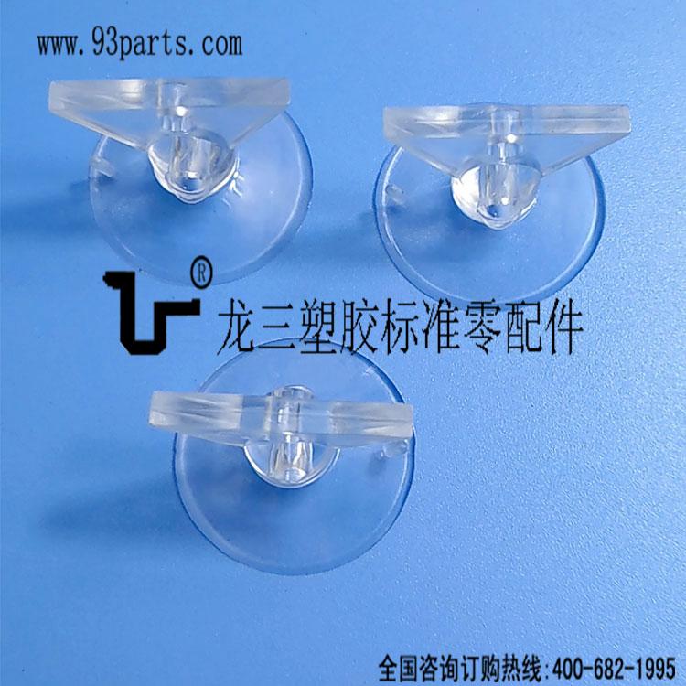 GU10取灯器 三角手柄吸盘