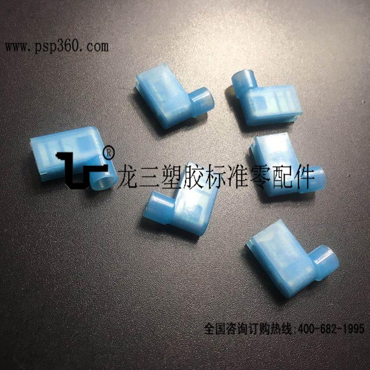 绝缘端子尼龙旗形母端子FLDNY2-250 L形冷压插簧接线端头