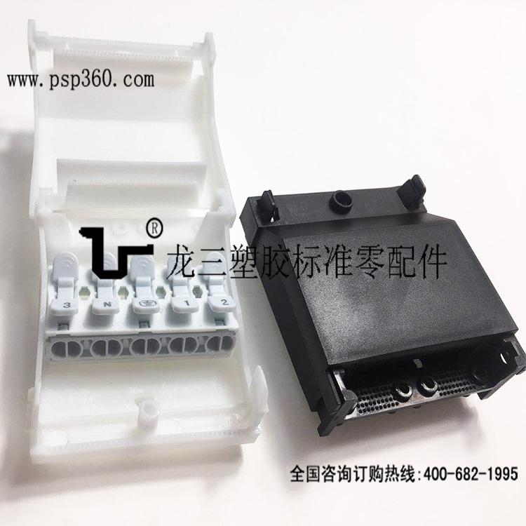 龙三新款五位按压端子快速接线盒L6510快接线盒
