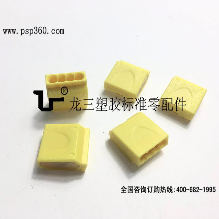 插式连接头PC254快速接线器黄色4孔连接器