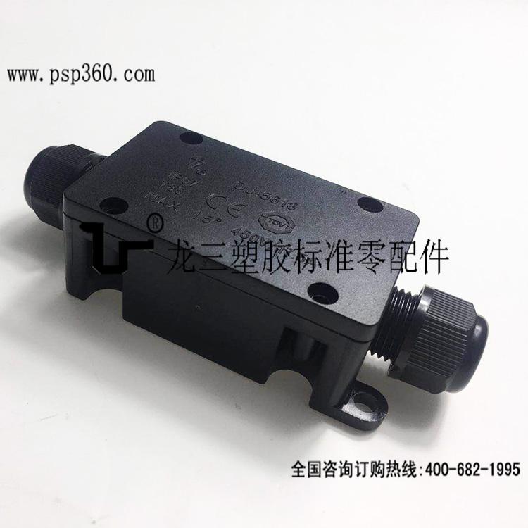 一进一出防水盒户外电缆接线盒IP67防水接线盒OJ-5618