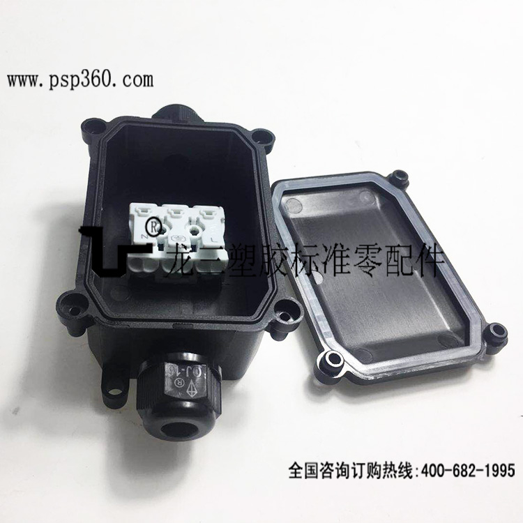 两通防水接线盒一进一出防水盒OJ-5718-A三位防水盒