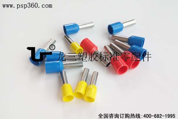 欧式针形管形接线端头插针 E07508