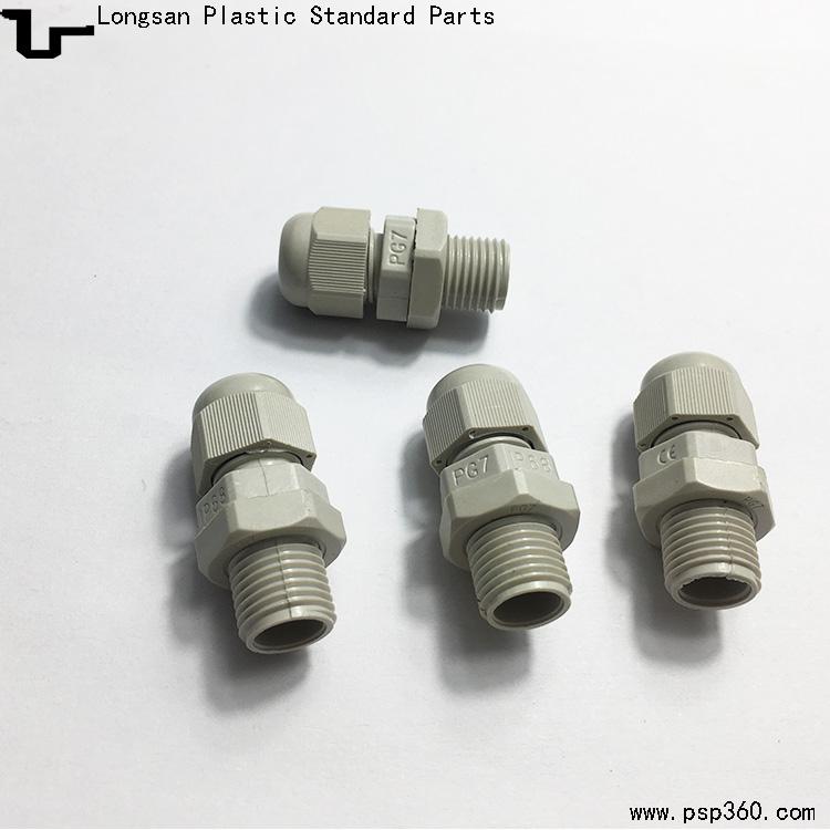 优质螺纹加长PG7电缆防水接头 尼龙固定接头15mm螺纹长度固定