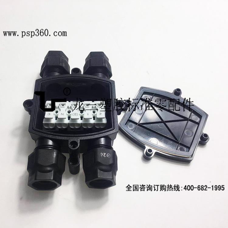 H型4通IP68防水接线盒 led路灯户外接线盒
