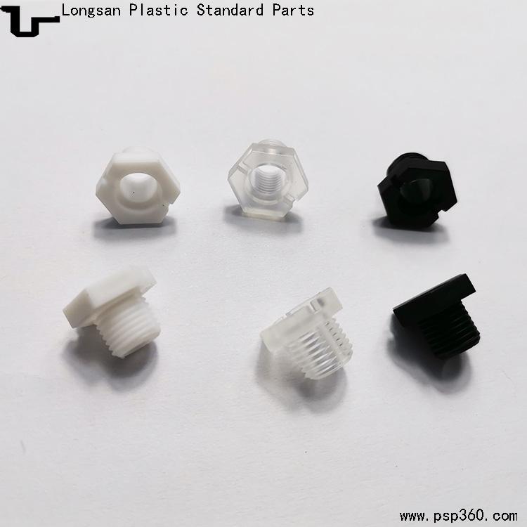 M10外六角空心塑料螺丝带头塑料牙管空心螺丝 空心螺栓