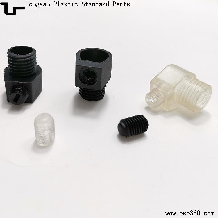 欧规塑胶锁线扣5100-7外牙线扣4分18牙黑色透明