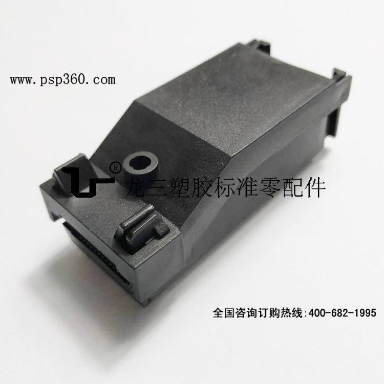 L6210二位快速接线盒配PA9端子台