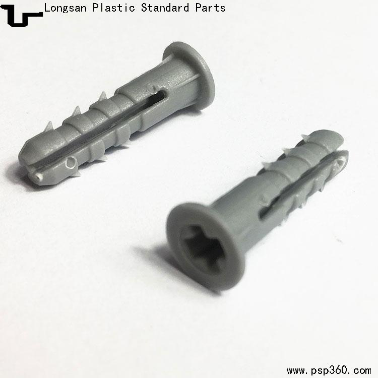 入墙膨胀胶粒067C 塑料螺栓PP环保