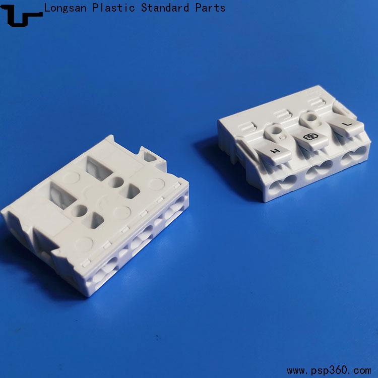 按压式快接端子台 薄款迷你型P02-M3端子