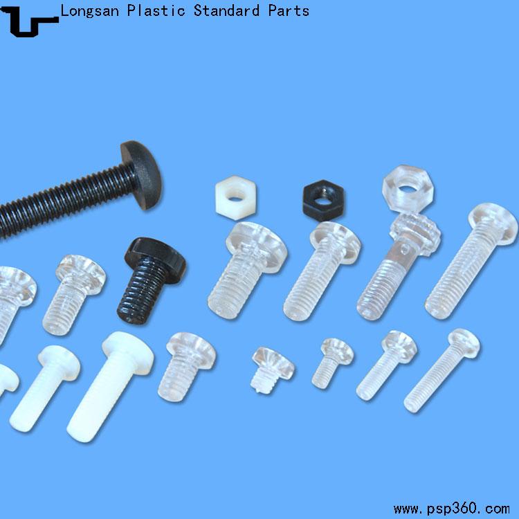 塑胶圆头十字螺丝螺母 尼龙圆头螺丝