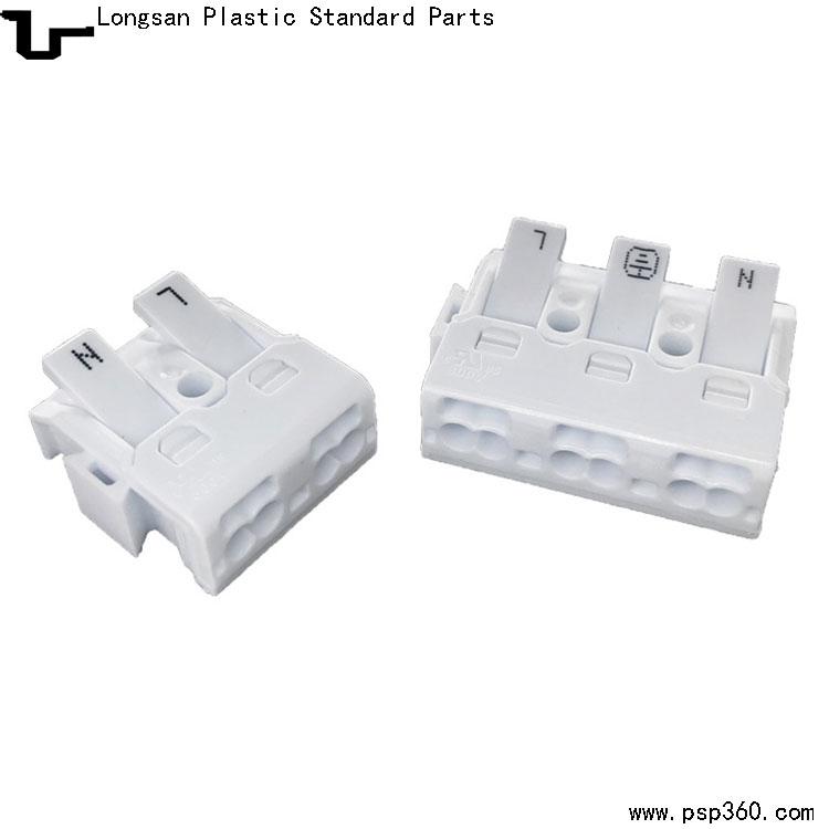 mini型快接端子 超薄款可拼接三位按压快接连接器
