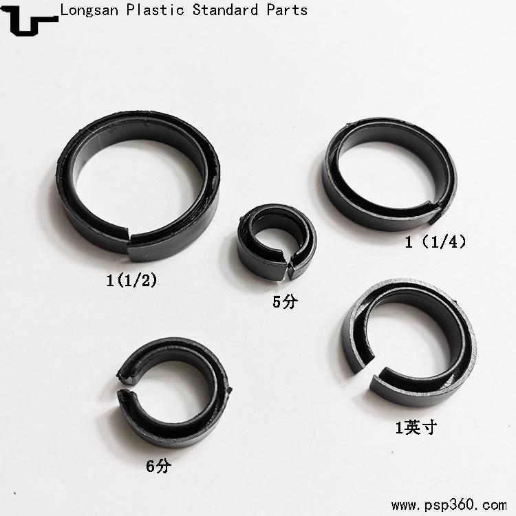 圆管头保护套塑料开口铁管护套多种规格