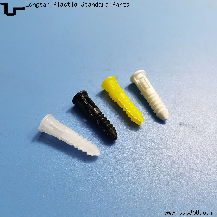 067F-25 宝塔式膨胀管黑色/白色/黄色/透明