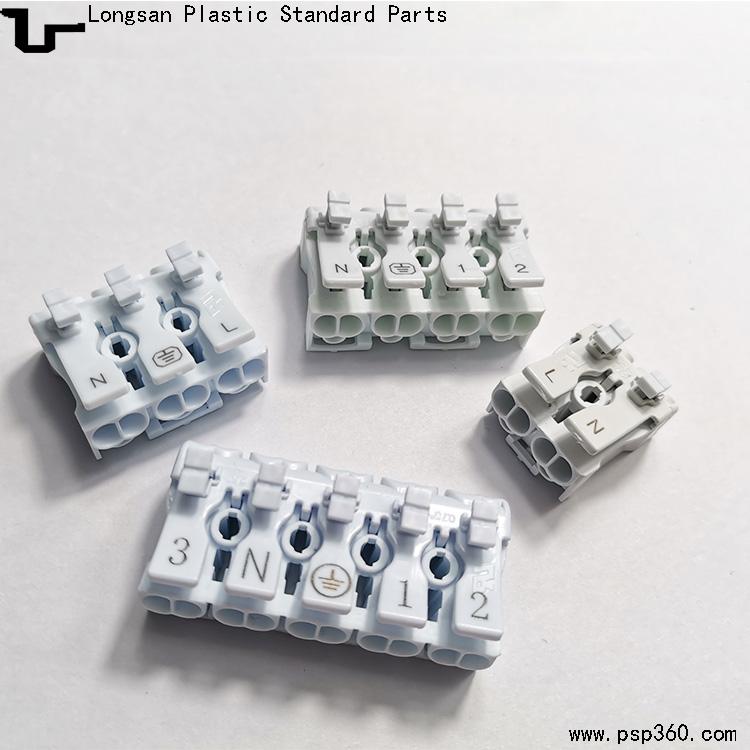 2-5位插拔式弹簧连接器按压快速接线端子