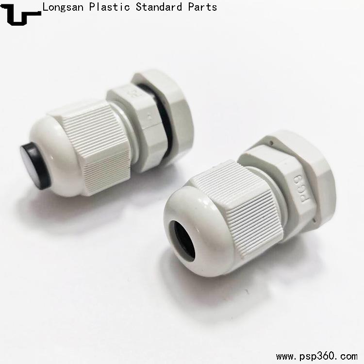 PG9防水接头电缆固定头灯具电缆IP65防水固定头带橡胶密封胶棒