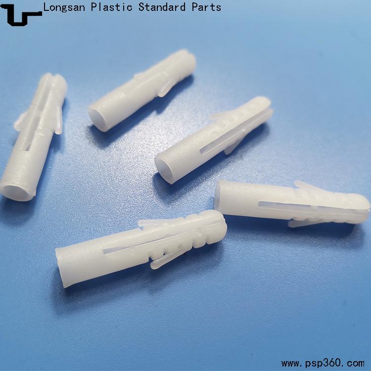 7*35mm膨胀胶粒自攻螺丝钉胶塞鱼型壁虎PE环保
