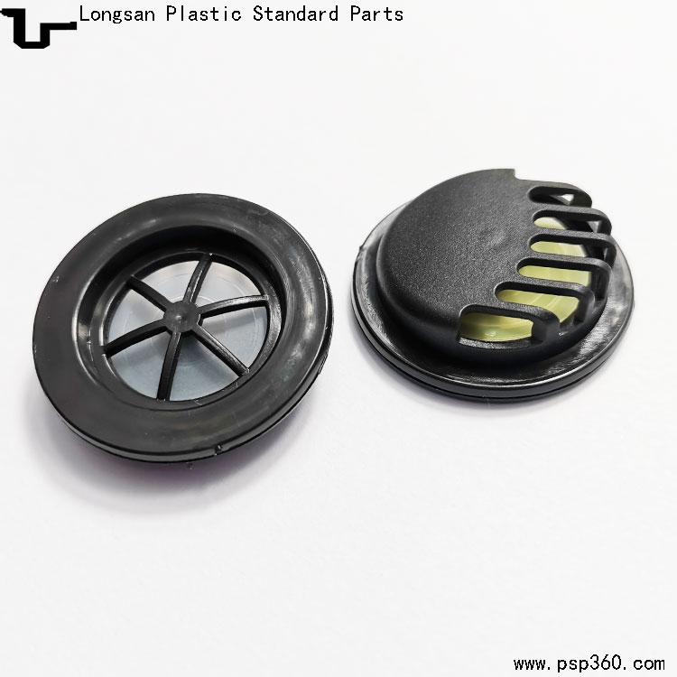 黑色呼气阀过滤器 口罩防雾呼吸阀pp塑料