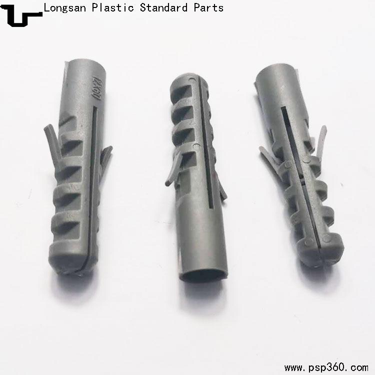 12*60 塑料膨胀管 灰色PE料环保