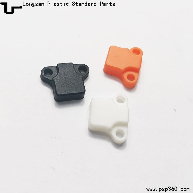 LED压线盖孔距15mm鼻型固定线卡