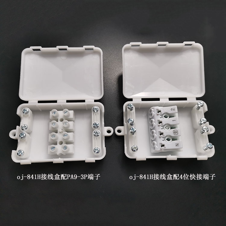 双压线四位端子盒4P塑料接线盒白色环保阻燃