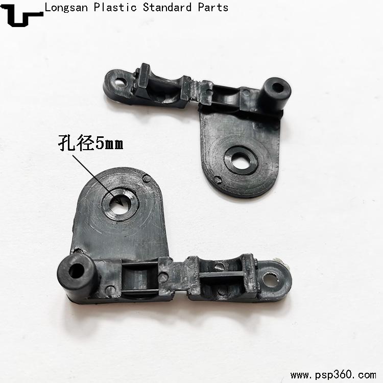 5mm孔欧式线夹 塑料固线夹 P型压线板