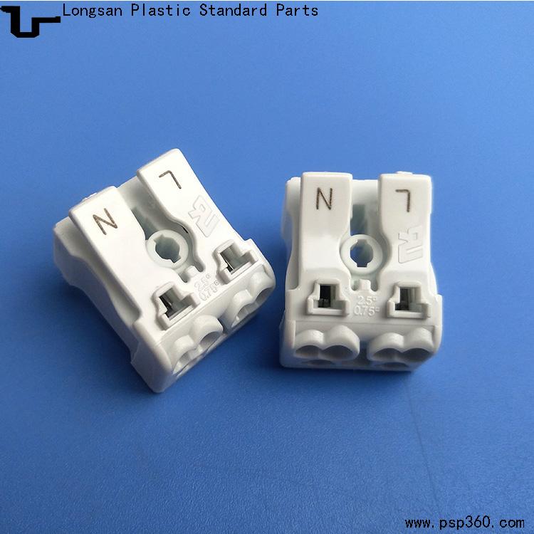 供应快速接线端子免螺丝插拔式接线柱821按压端子