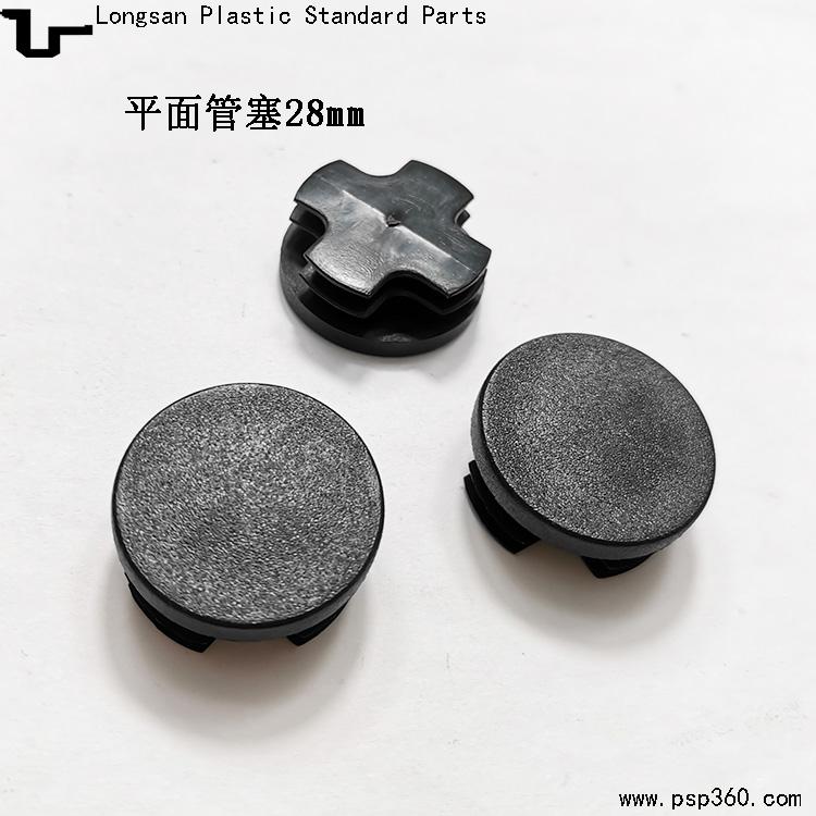 耐磨防滑家具管塞1-1/8平面圆塞28mm圆形内管管塞