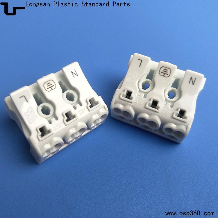 831插拔式弹簧连接器快速按压接线端子免螺丝快速端子