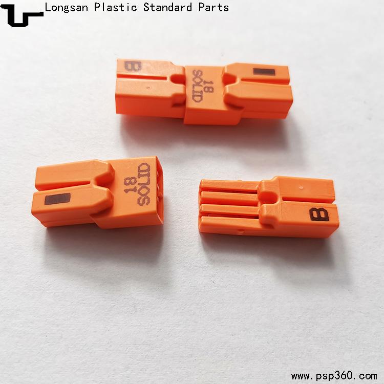 美标对插端子AC接线端子公母对插快接端子