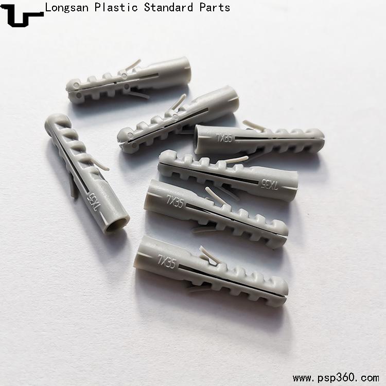 M5塑料膨胀螺丝入墙胶塞7*35灰色塑料膨胀套