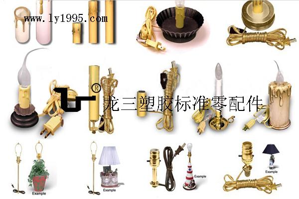 蜡烛管组装图