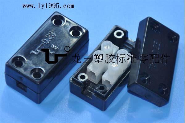 028端子盒 配8mm端子台