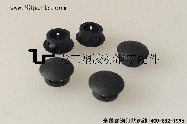塞最小壁板孔径6.8mm的卡榫式管塞