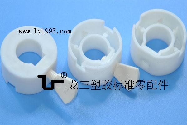 纸皮伸缩调整器配手柄螺丝【16或19铁管外径专用】