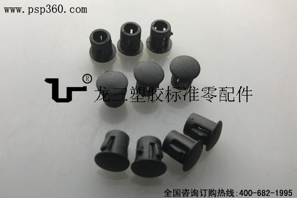 6mm塑料小孔塞